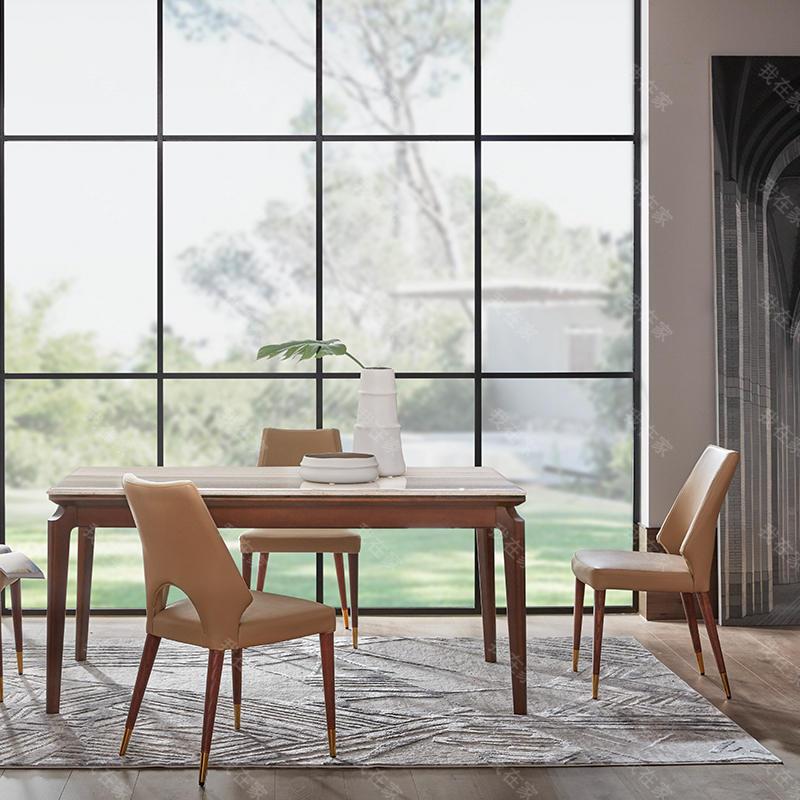现代简约风格塞西利餐桌