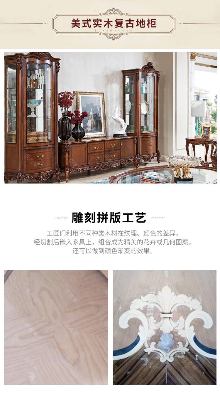 古典欧式风格凯瑟琳电视柜的家具详细介绍