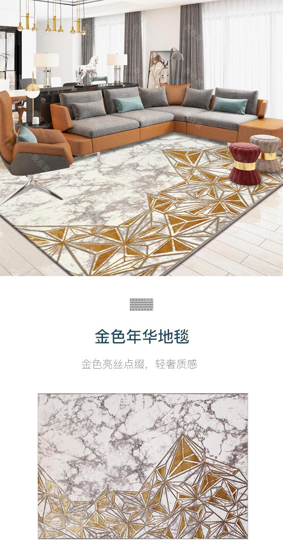 同音织造品牌金色年华地毯的详细介绍