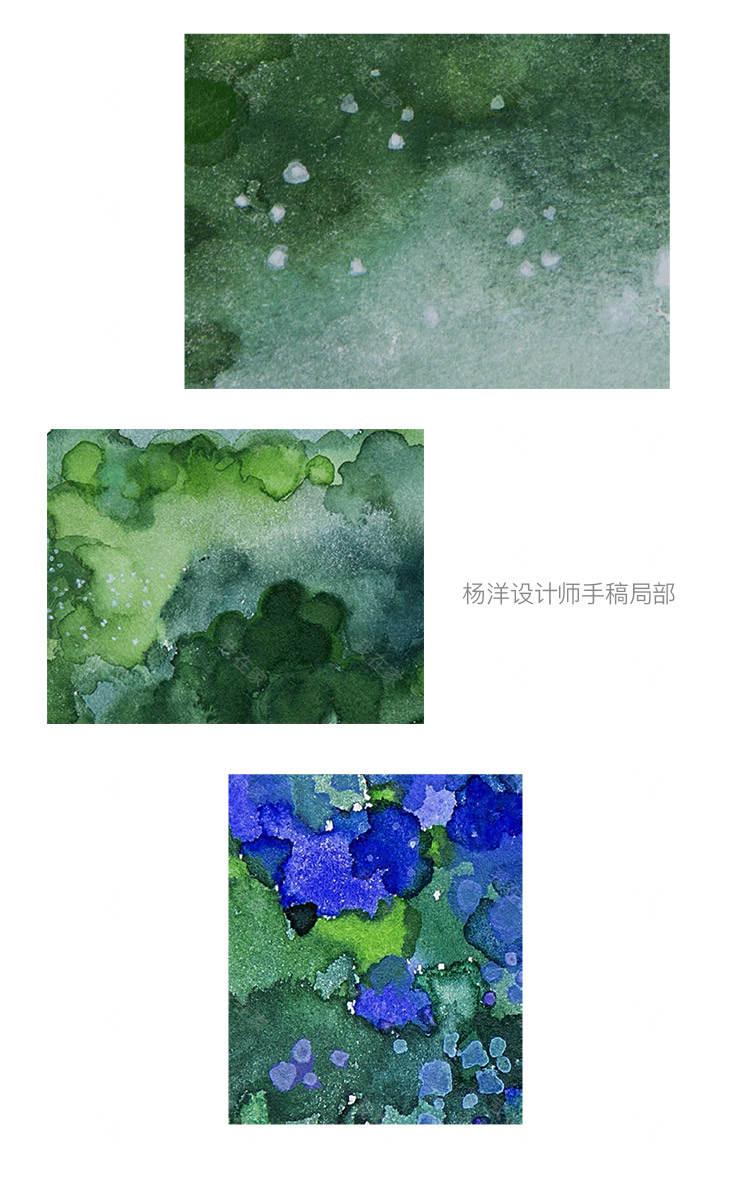 地毯品牌秘密森林花园地毯的详细介绍