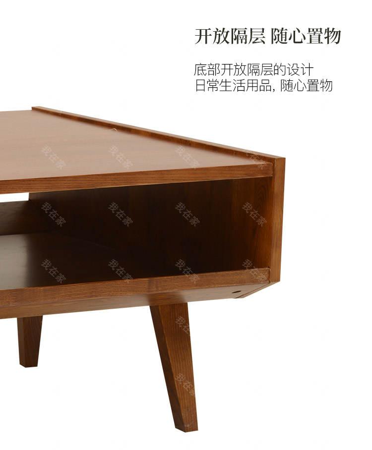 新中式风格长谷茶几的家具详细介绍