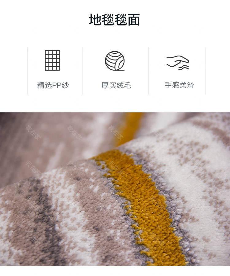 地毯品牌水墨波纹机织地毯的详细介绍