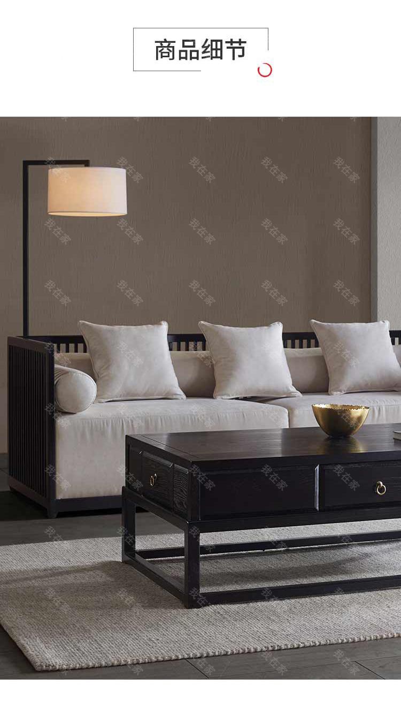 新中式风格同心茶几(样品特惠)的家具详细介绍