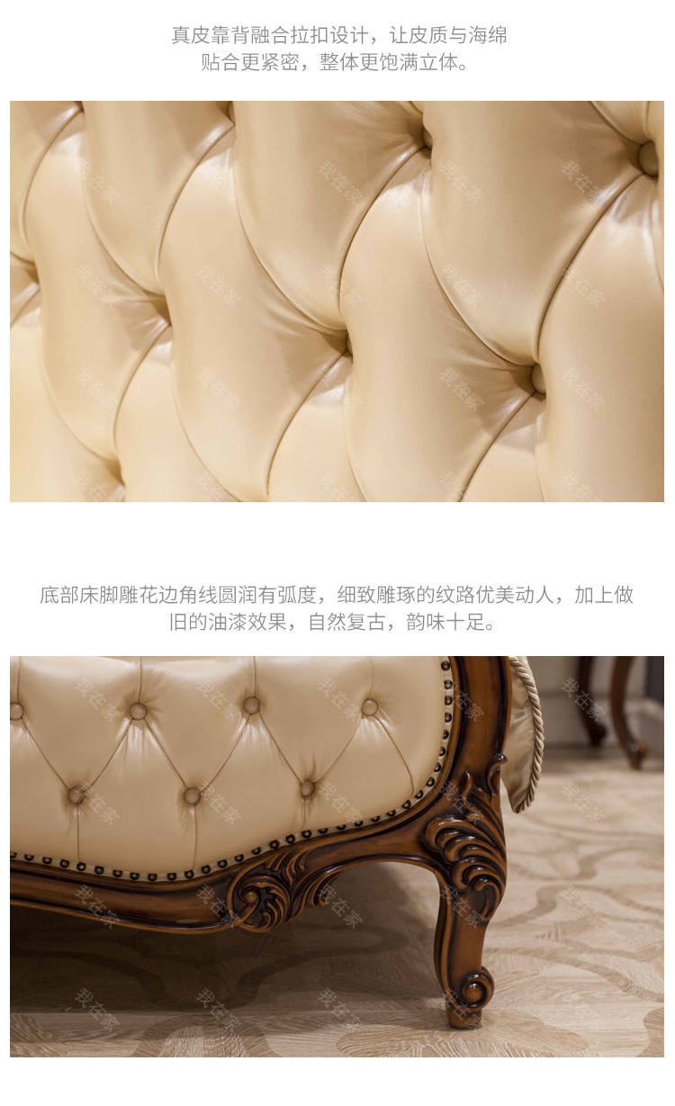 古典欧式风格凯瑟琳双人床的家具详细介绍