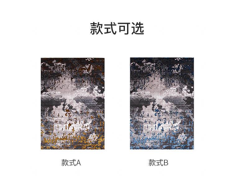 地毯品牌抽象斑驳纹机织地毯的详细介绍
