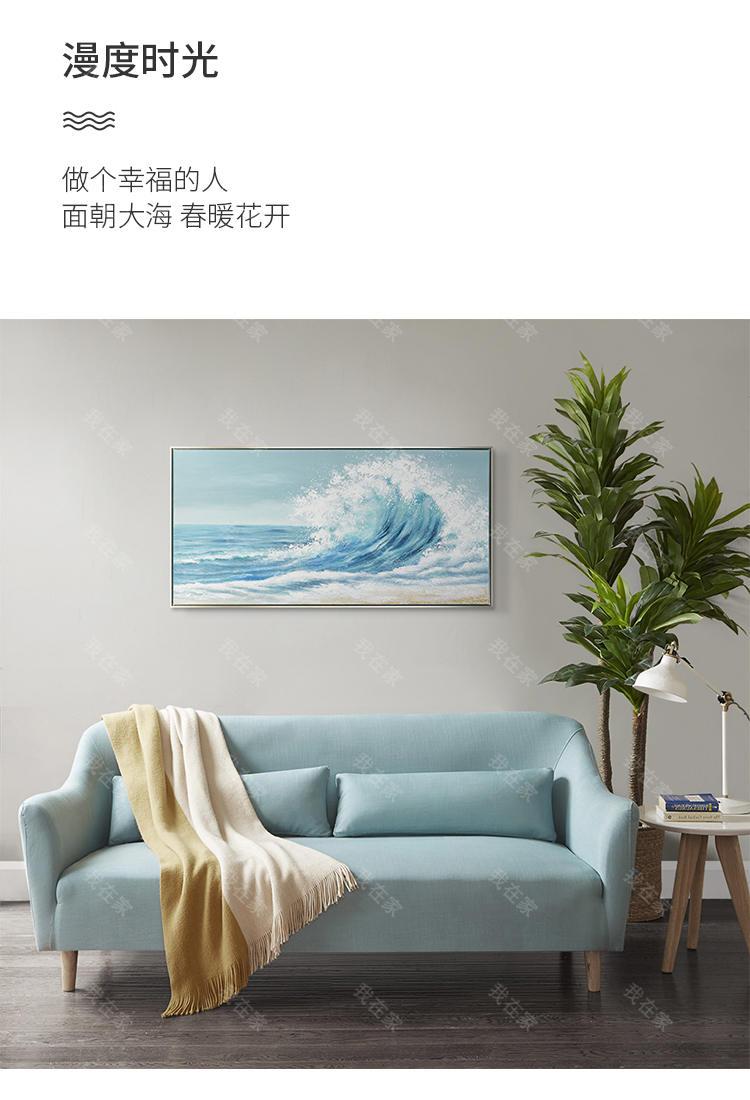 装饰画品牌蓝色海浪 手绘挂画的详细介绍