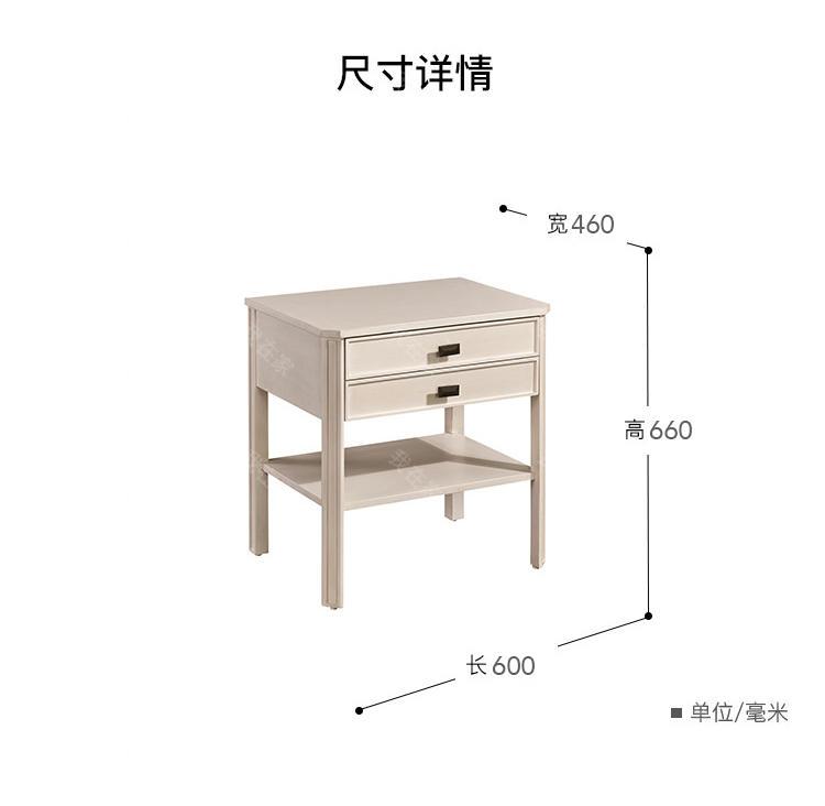 现代美式风格瑞拉床头柜(样品特惠)的家具详细介绍