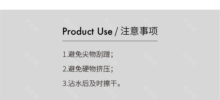 纳谷品牌 铁艺斜纹水果篮的详细介绍