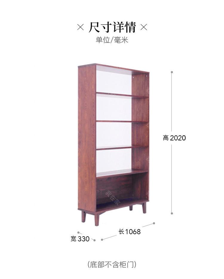 新中式风格木筵书架的家具详细介绍