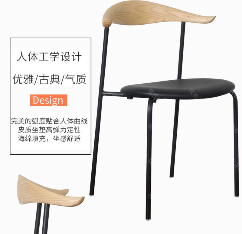 色彩北欧风格牛角椅的家具详细介绍