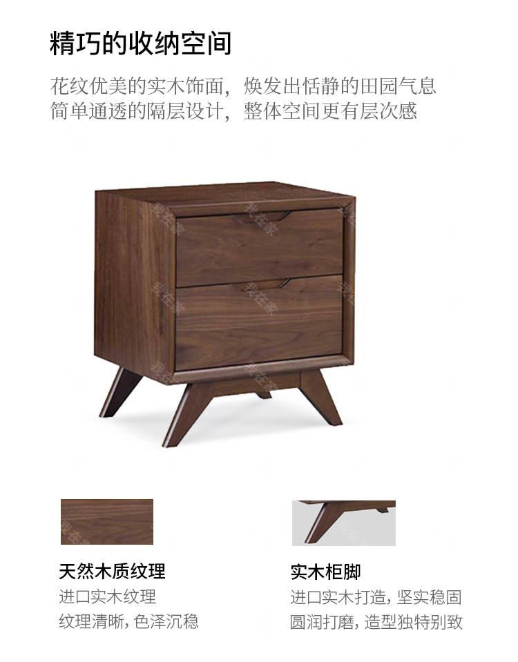原木北欧风格高地床头柜(样品特惠)的家具详细介绍
