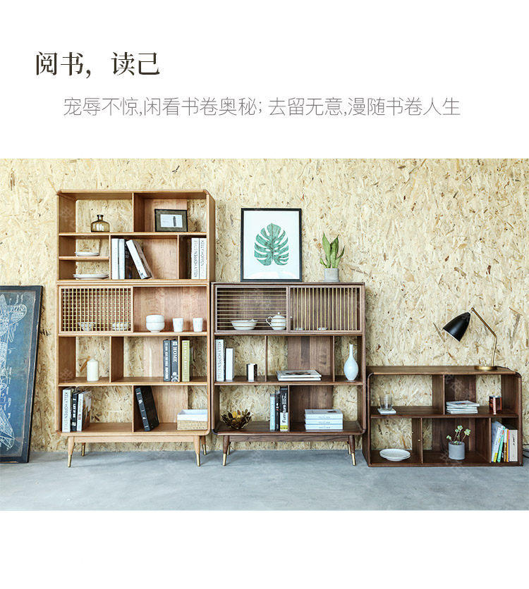 原木北欧风格空白书架(样品特惠)的家具详细介绍