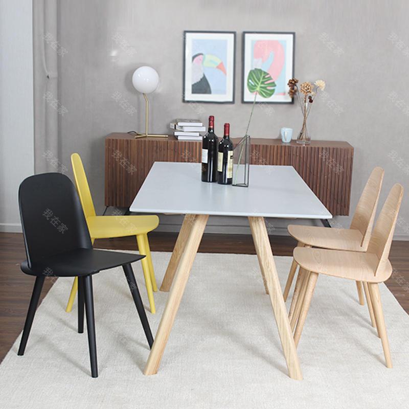 色彩北欧风格A+餐桌