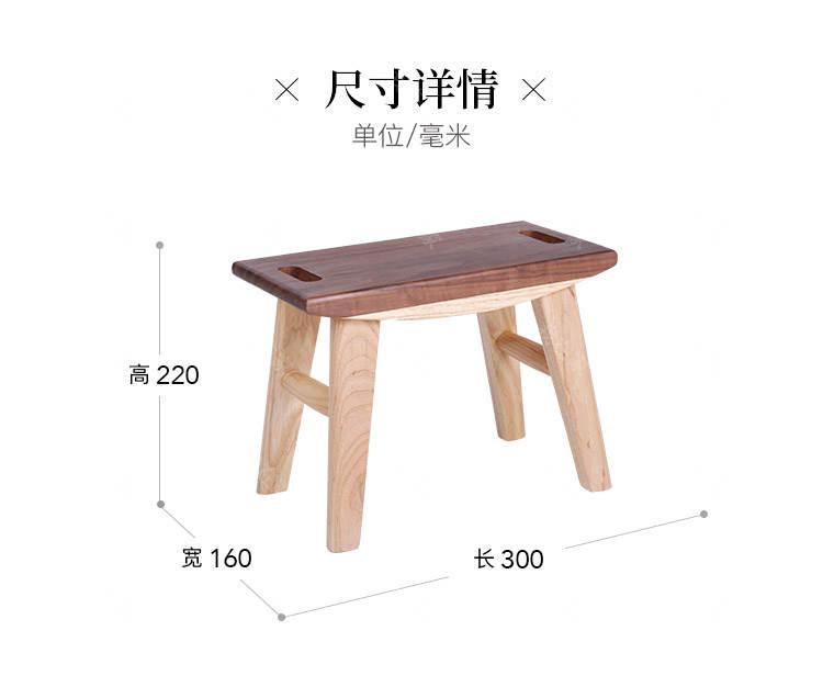 原木北欧风格拉手小板凳(样品特惠)的家具详细介绍