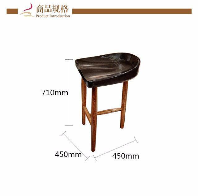 现代实木风格轻舟吧椅的家具详细介绍