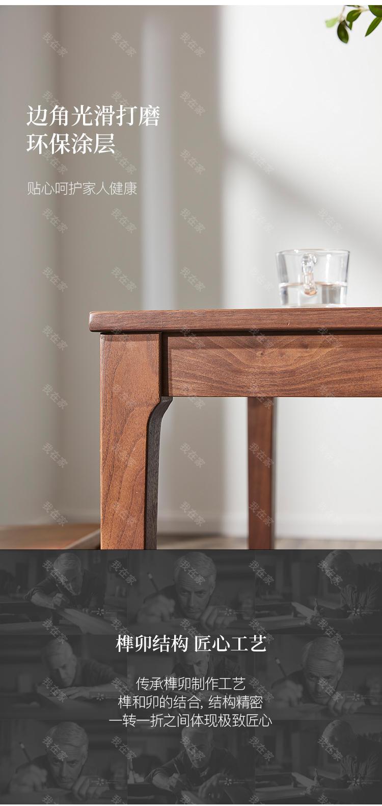 原木北欧风格云渺餐桌的家具详细介绍