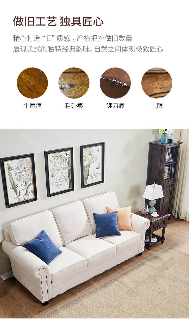 简约美式风格阿德莱德布艺沙发的家具详细介绍