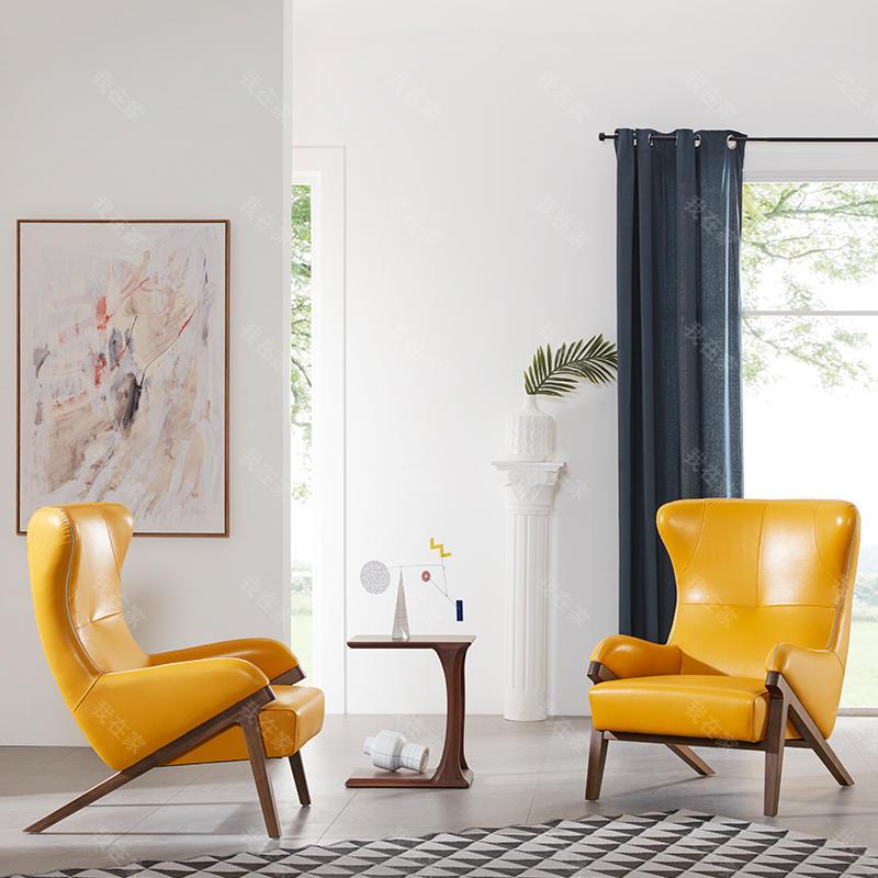 原木北欧风格若邻休闲椅