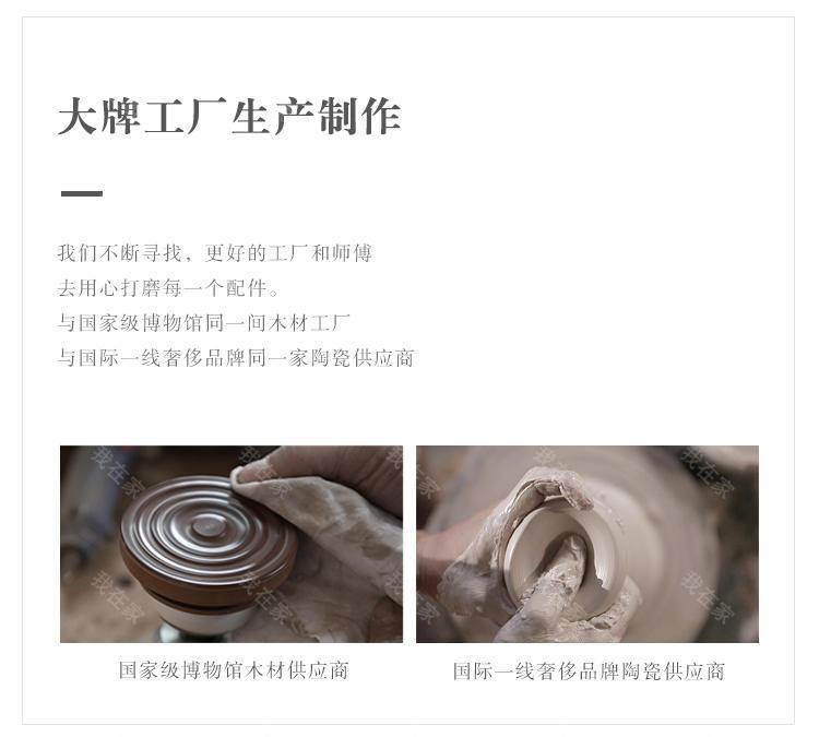 质造品牌涌泉罐的详细介绍