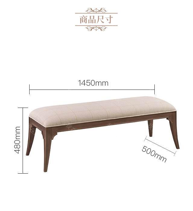 简约美式风格瑞拉床尾凳的家具详细介绍