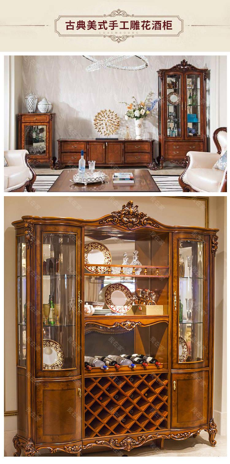 古典欧式风格凯瑟琳酒柜的家具详细介绍