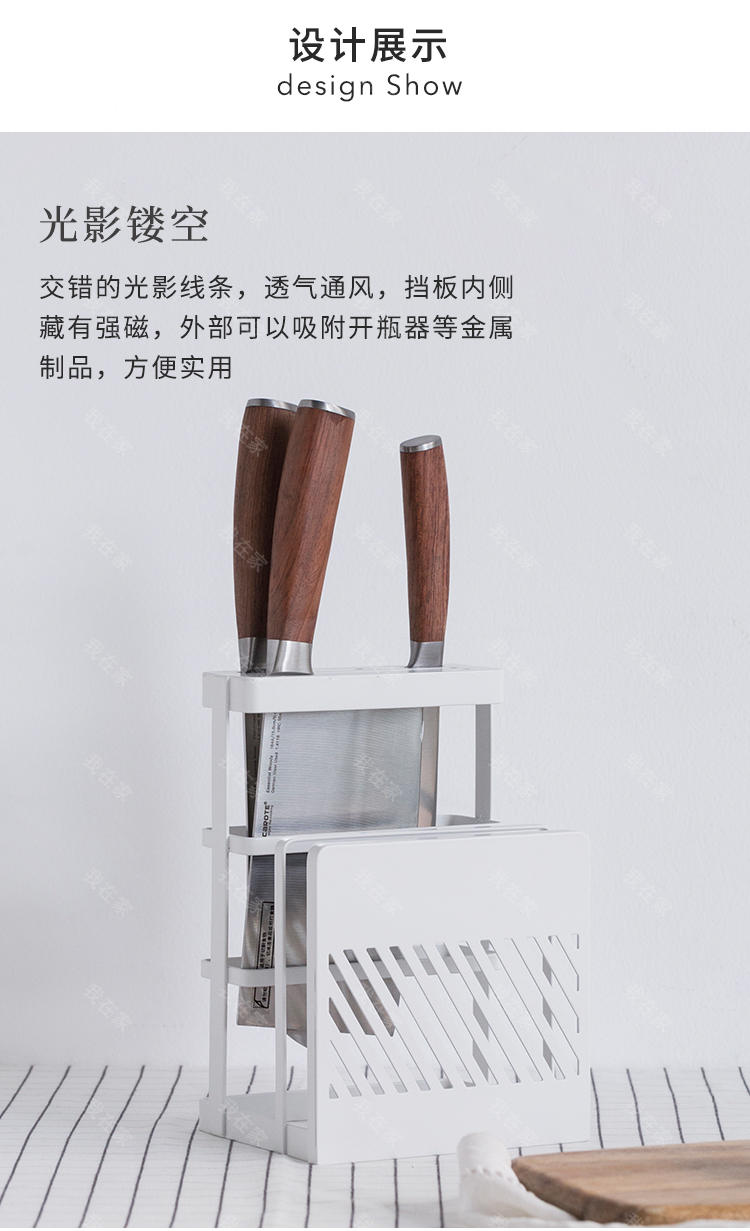其它风格格物刀具砧板收纳架的家具详细介绍