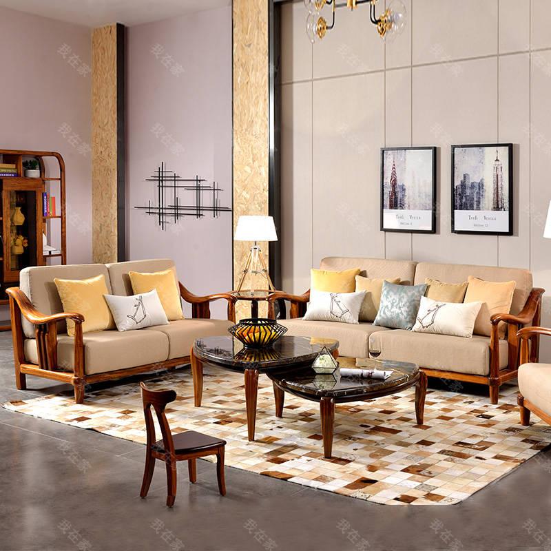 现代实木风格倚窗沙发(样品特惠)