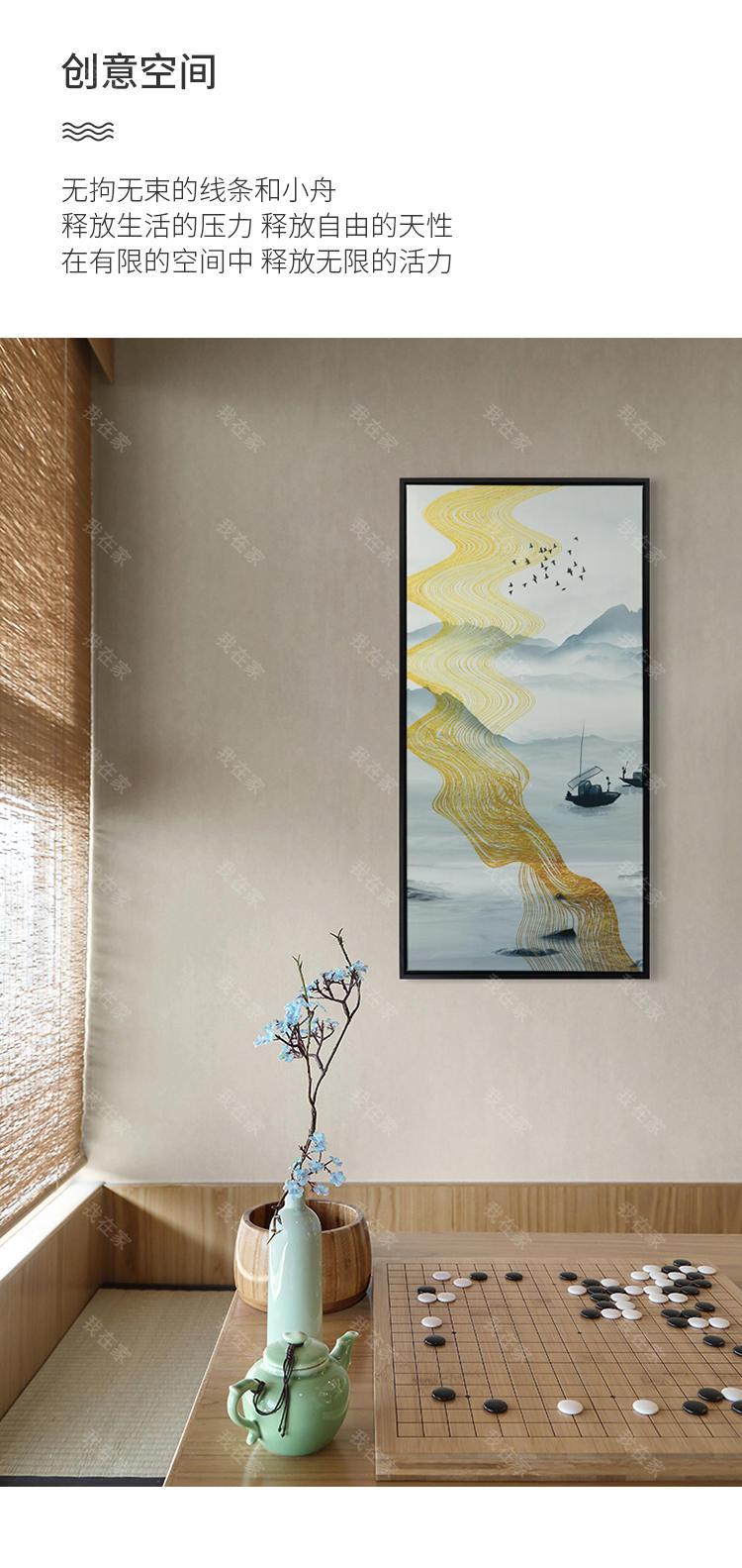 装饰画品牌泛舟 抽象艺术挂画的详细介绍