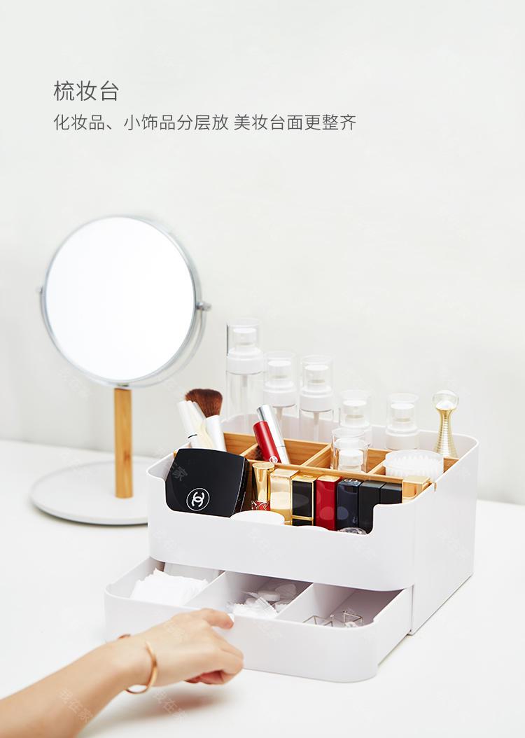 橙舍品牌方糖.化妆收纳盒的详细介绍