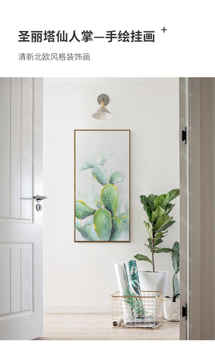 装饰画品牌圣丽塔仙人掌 手绘挂画的详细介绍