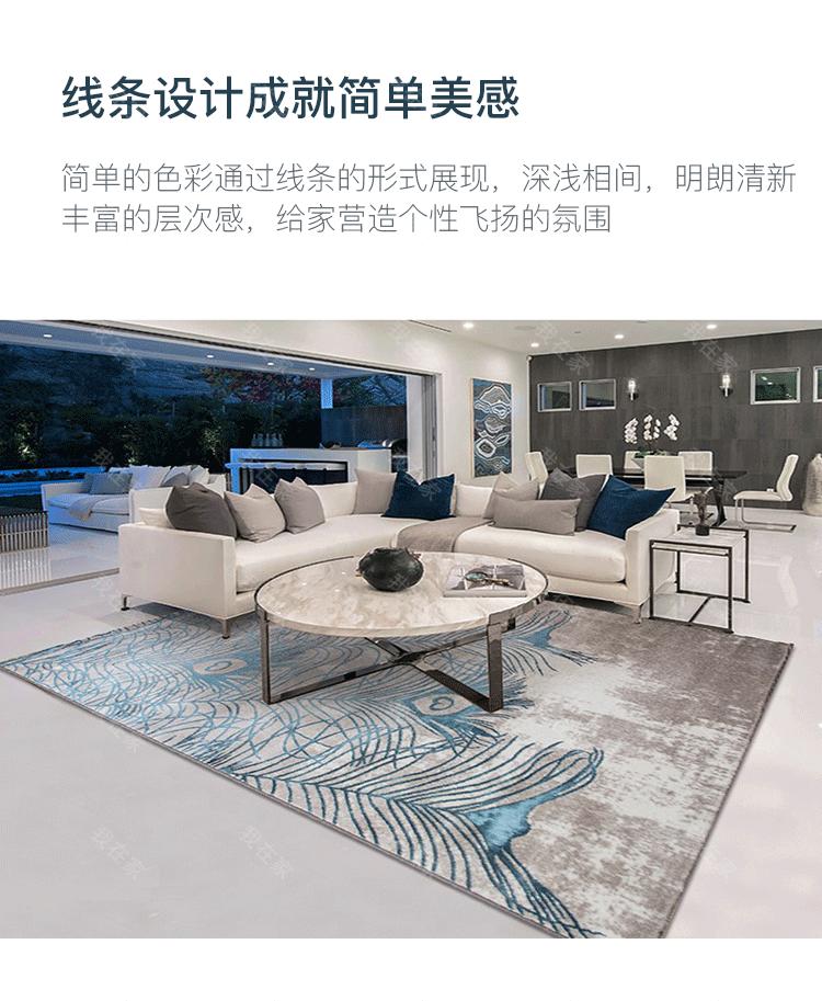 同音织造品牌时代光线地毯的详细介绍