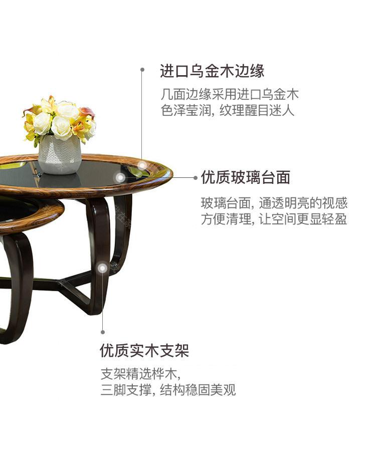 现代实木风格轻舟茶几(样品特惠)的家具详细介绍