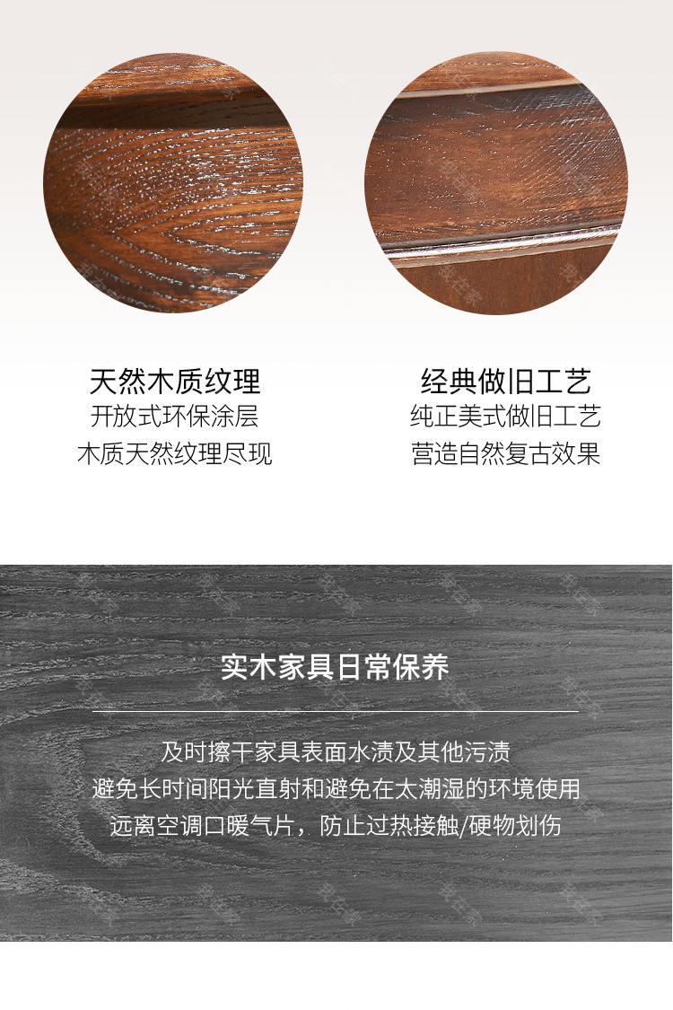 简约美式风格阿曼达餐桌(样品特惠)的家具详细介绍