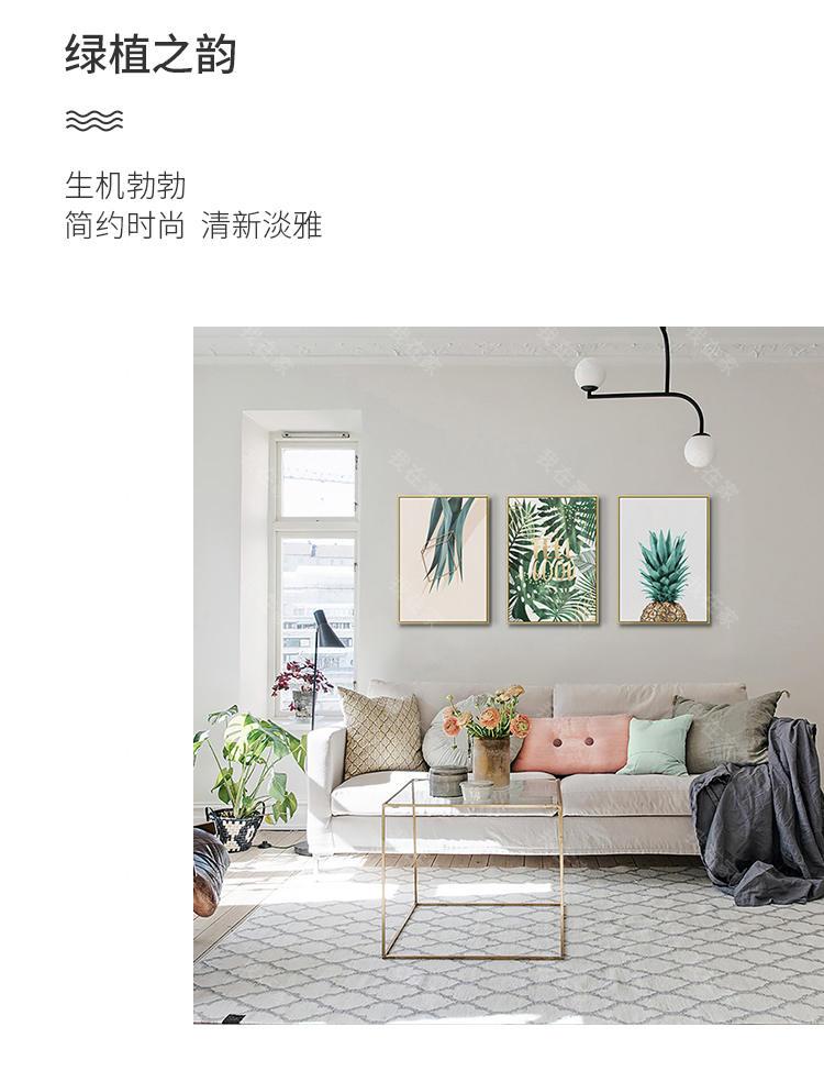 装饰画品牌半夏时光 清新绿植挂画的详细介绍
