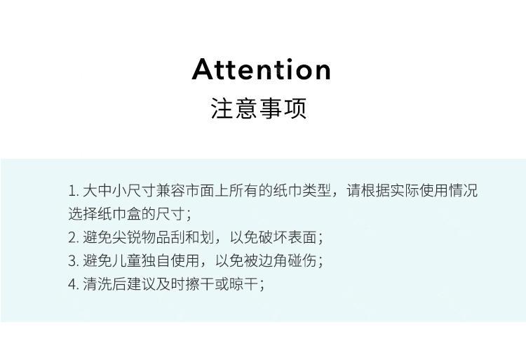 纳谷品牌纯色铁艺纹纸巾盒的详细介绍