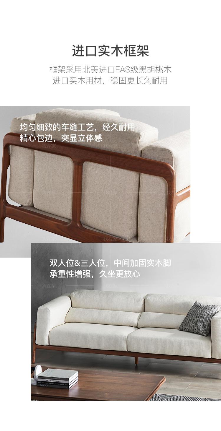 原木北欧风格云渲沙发(样品特惠)的家具详细介绍