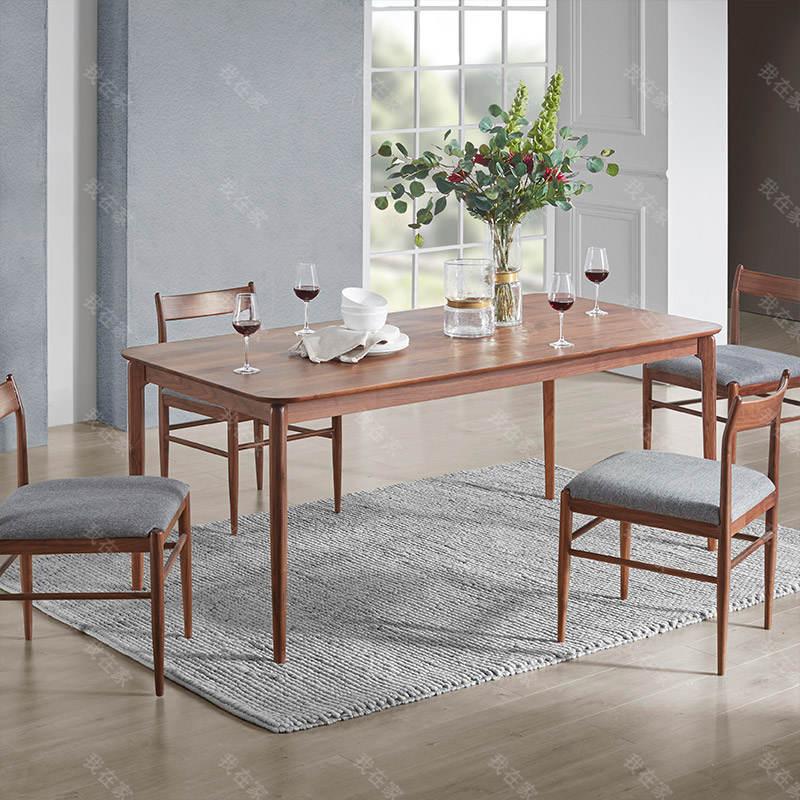 原木北欧风格犀象餐桌(样品特惠)