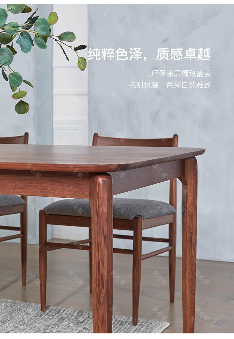 原木北欧风格犀象餐桌(样品特惠)的家具详细介绍