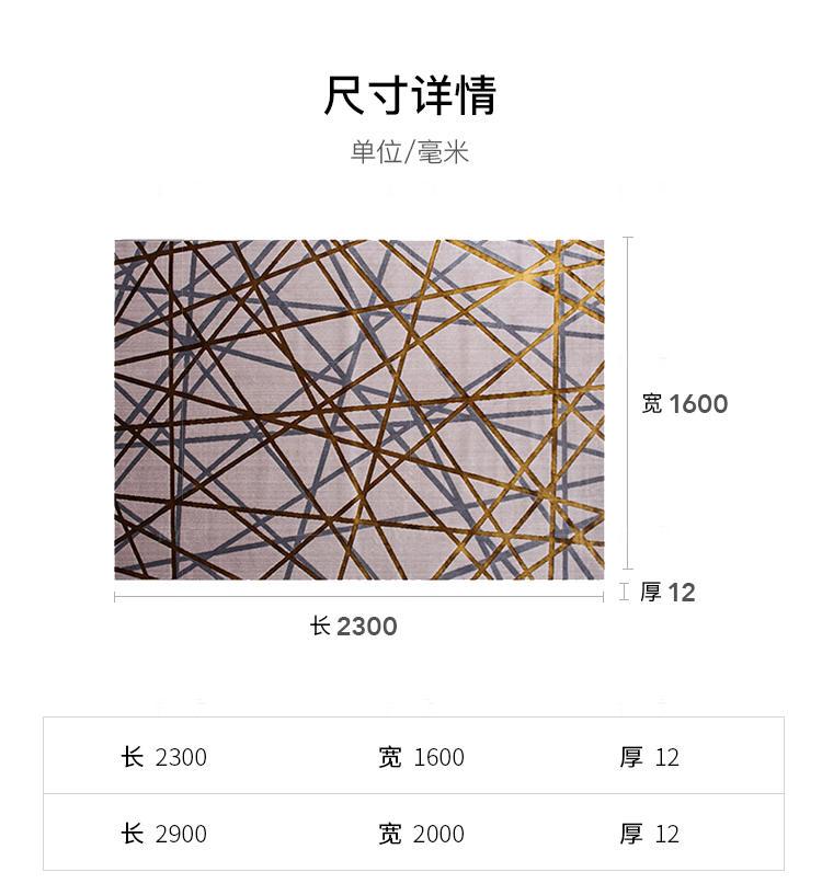 地毯系列交叉线条机织地毯的详细介绍