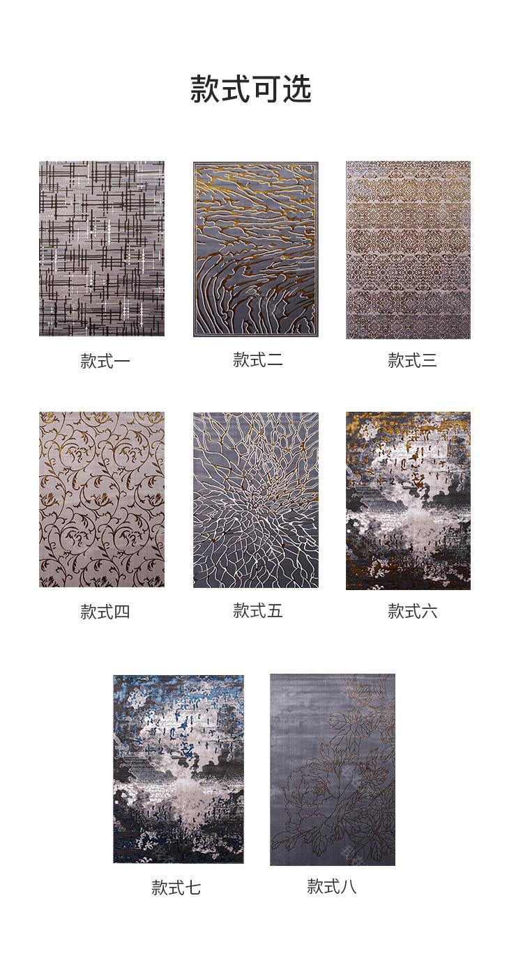 地毯品牌星空系列地毯的详细介绍