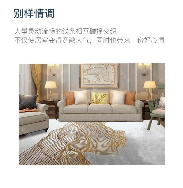 地毯品牌玄曼地毯的详细介绍