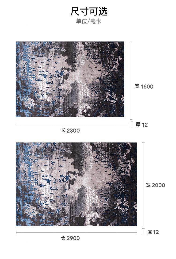 同音织造品牌星空系列地毯的详细介绍