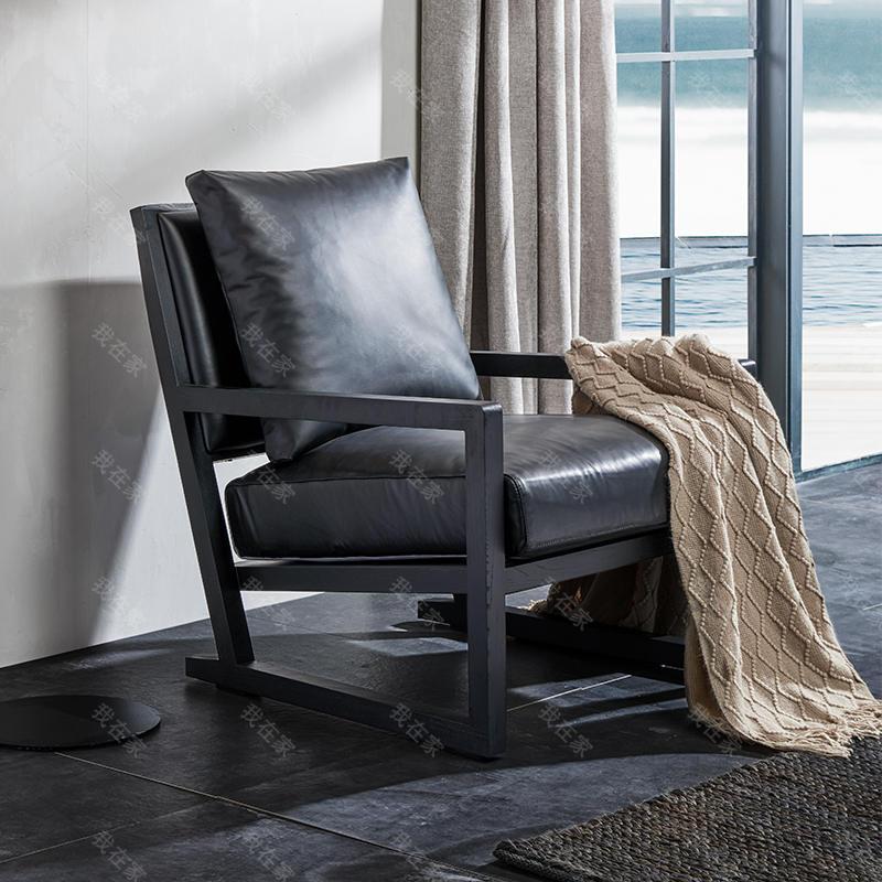 意式极简风格格调休闲椅