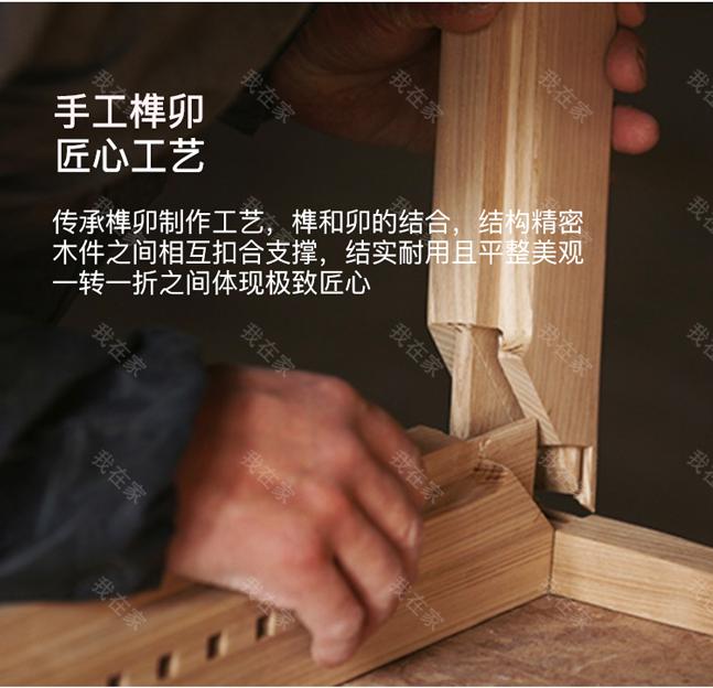 现代实木风格静思沙发(样品特惠)的家具详细介绍