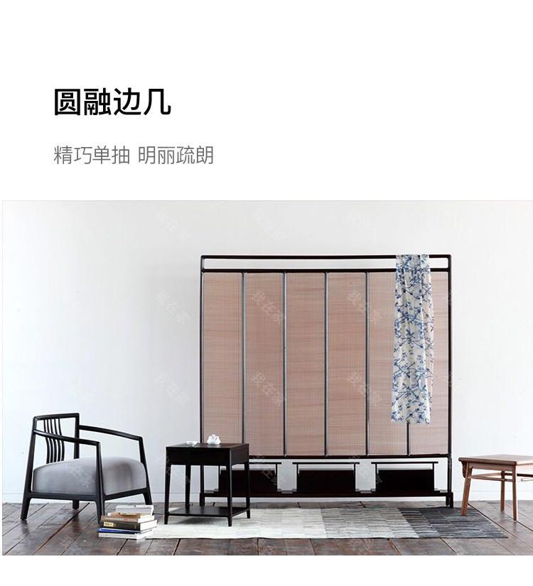 新中式风格圆融边几(样品特惠)的家具详细介绍