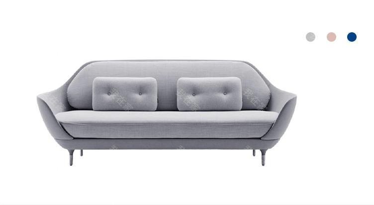 色彩北欧风格米尼沙发的家具详细介绍