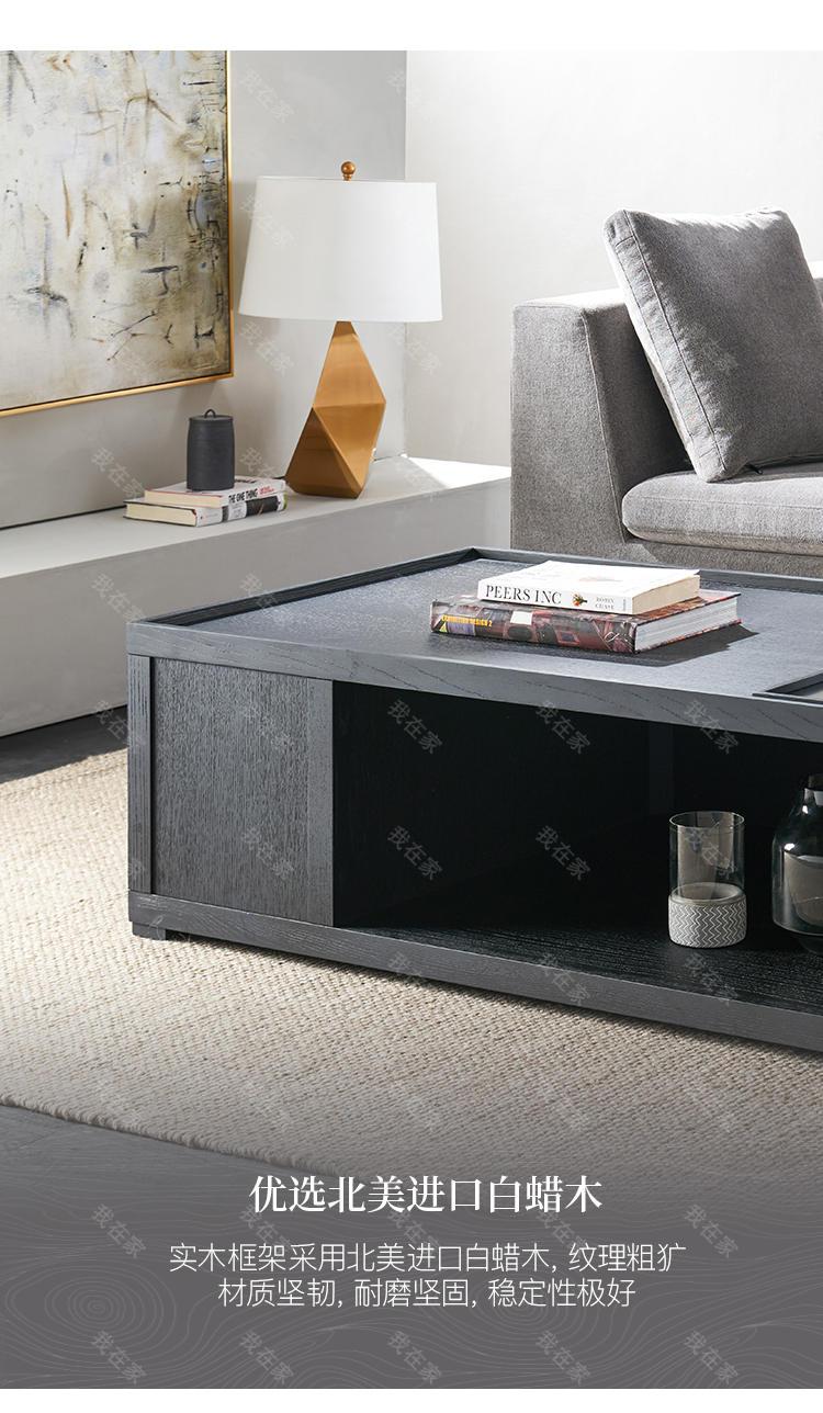 意式极简风格伯爵茶几的家具详细介绍