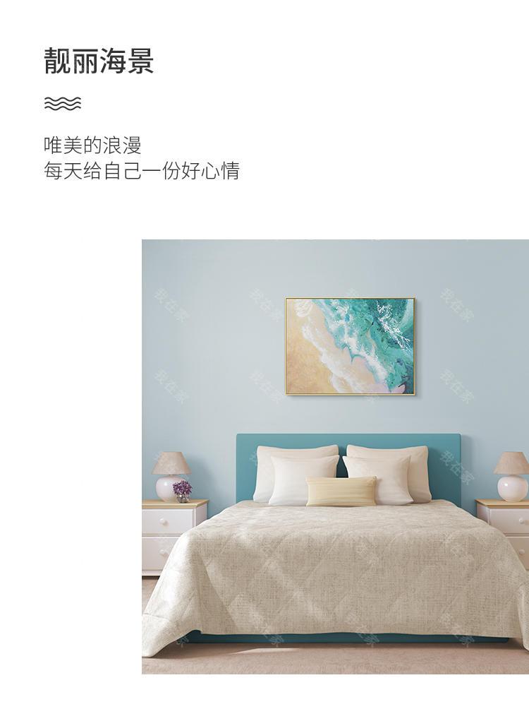 装饰画品牌金色海岸 手绘挂画的详细介绍