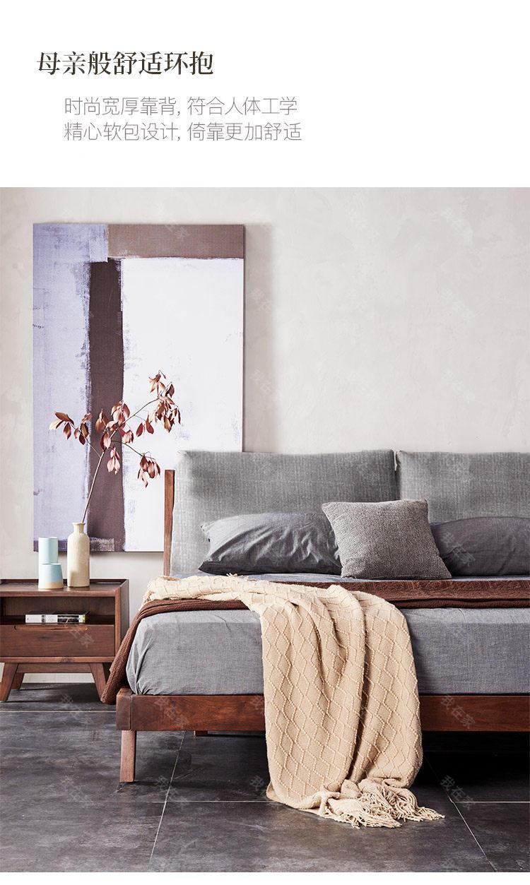 原木北欧风格静闲双人床的家具详细介绍