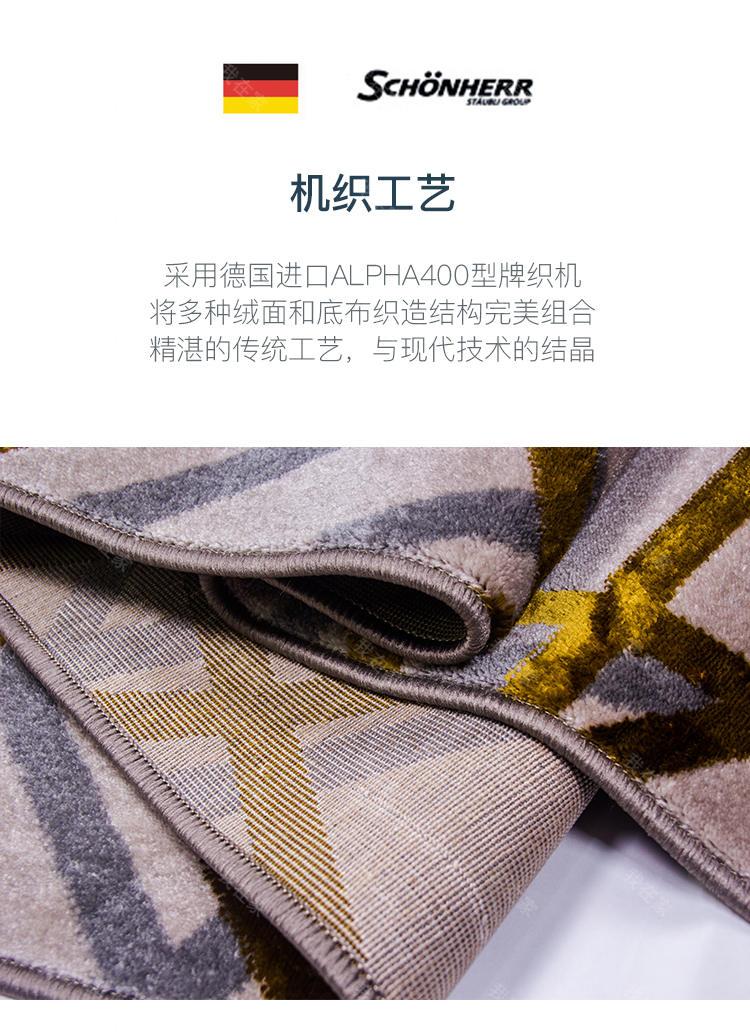 地毯品牌交叉线条机织地毯的详细介绍